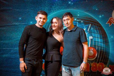 «Танцуй в стиле Диско» от «Авторадио», 14 декабря 2018 - Ресторан «Максимилианс» Уфа - 4