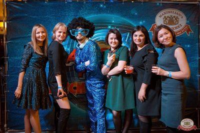 «Танцуй в стиле Диско» от «Авторадио», 14 декабря 2018 - Ресторан «Максимилианс» Уфа - 5