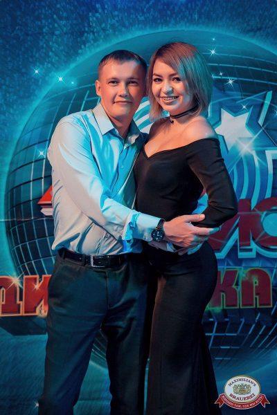 «Танцуй в стиле Диско» от «Авторадио», 14 декабря 2018 - Ресторан «Максимилианс» Уфа - 6