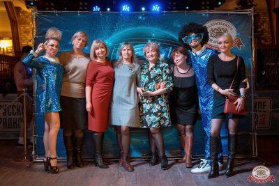«Танцуй в стиле Диско» от «Авторадио», 14 декабря 2018 - Ресторан «Максимилианс» Уфа - 7