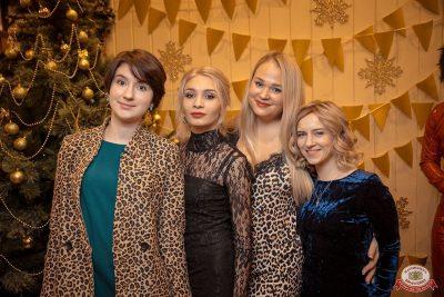 «Танцуй в стиле Диско» от «Авторадио», 14 декабря 2018 - Ресторан «Максимилианс» Уфа - 8