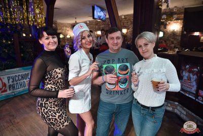 Похмельные вечеринки, 2 января 2019 - Ресторан «Максимилианс» Уфа - 11