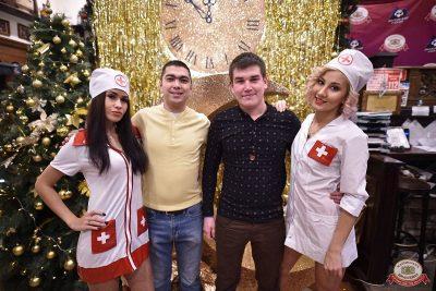 Похмельные вечеринки, 2 января 2019 - Ресторан «Максимилианс» Уфа - 16