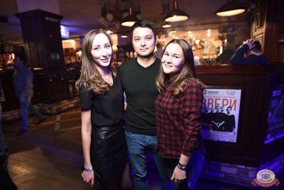 Похмельные вечеринки, 2 января 2019 - Ресторан «Максимилианс» Уфа - 35