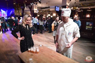 Похмельные вечеринки, 2 января 2019 - Ресторан «Максимилианс» Уфа - 4