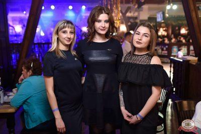 Похмельные вечеринки, 2 января 2019 - Ресторан «Максимилианс» Уфа - 43