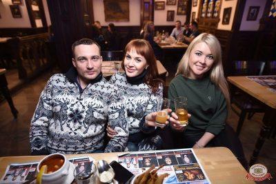 Похмельные вечеринки, 2 января 2019 - Ресторан «Максимилианс» Уфа - 49