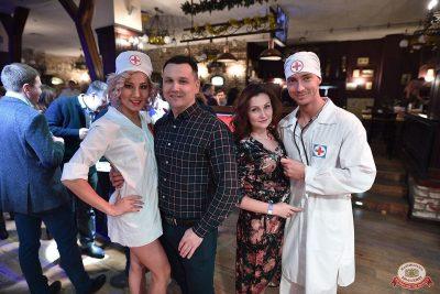 Похмельные вечеринки, 2 января 2019 - Ресторан «Максимилианс» Уфа - 5