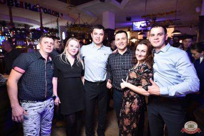 Похмельные вечеринки, 2 января 2019 - Ресторан «Максимилианс» Уфа - 54