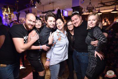 Похмельные вечеринки, 2 января 2019 - Ресторан «Максимилианс» Уфа - 58