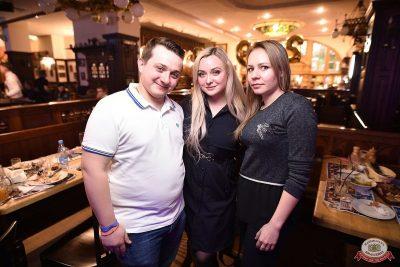 Похмельные вечеринки, 2 января 2019 - Ресторан «Максимилианс» Уфа - 59