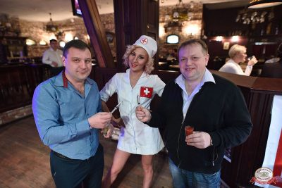 Похмельные вечеринки, 2 января 2019 - Ресторан «Максимилианс» Уфа - 6