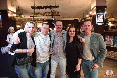 Похмельные вечеринки, 2 января 2019 - Ресторан «Максимилианс» Уфа - 8