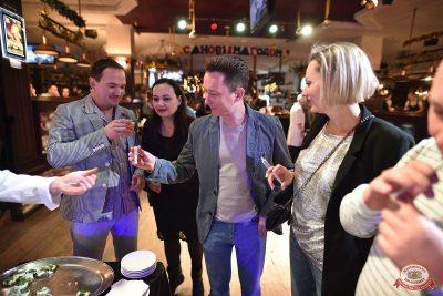 Похмельные вечеринки, 2 января 2019 - Ресторан «Максимилианс» Уфа - 9