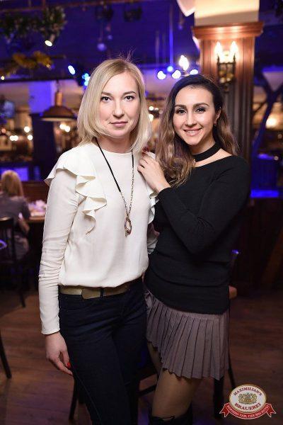 Вечеринка «Русского Радио» «Для своих», 12 января 2019 - Ресторан «Максимилианс» Уфа - 18