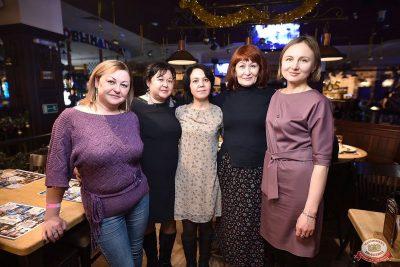 Вечеринка «Русского Радио» «Для своих», 12 января 2019 - Ресторан «Максимилианс» Уфа - 36