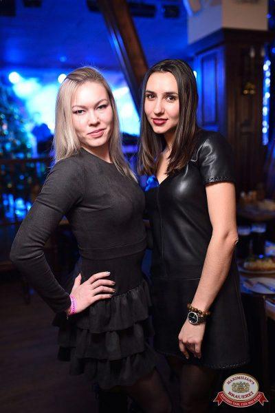 Вечеринка «Русского Радио» «Для своих», 12 января 2019 - Ресторан «Максимилианс» Уфа - 38