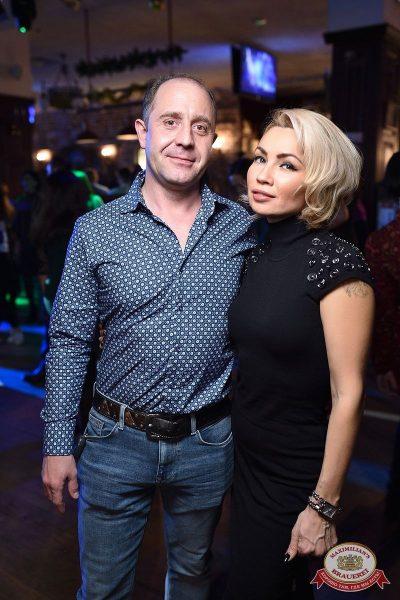 Вечеринка «Русского Радио» «Для своих», 12 января 2019 - Ресторан «Максимилианс» Уфа - 39