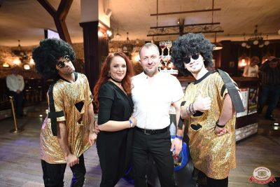 «Танцуй в стиле Диско» от «Авторадио», 18 января 2019 - Ресторан «Максимилианс» Уфа - 1