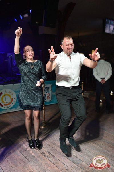 «Танцуй в стиле Диско» от «Авторадио», 18 января 2019 - Ресторан «Максимилианс» Уфа - 14