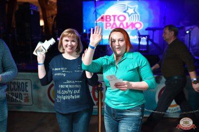 «Танцуй в стиле Диско» от «Авторадио», 18 января 2019 - Ресторан «Максимилианс» Уфа - 16