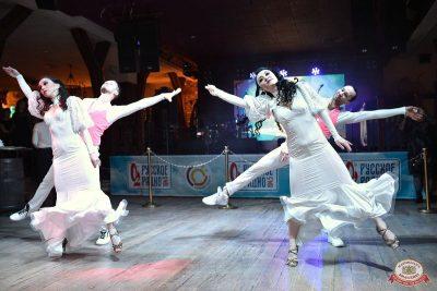 «Танцуй в стиле Диско» от «Авторадио», 18 января 2019 - Ресторан «Максимилианс» Уфа - 18