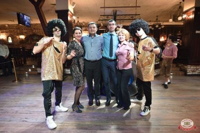 «Танцуй в стиле Диско» от «Авторадио», 18 января 2019 - Ресторан «Максимилианс» Уфа - 2