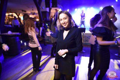 «Танцуй в стиле Диско» от «Авторадио», 18 января 2019 - Ресторан «Максимилианс» Уфа - 21