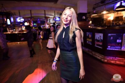«Танцуй в стиле Диско» от «Авторадио», 18 января 2019 - Ресторан «Максимилианс» Уфа - 22