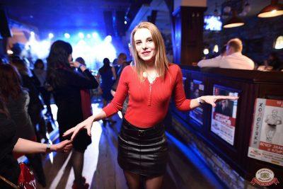 «Танцуй в стиле Диско» от «Авторадио», 18 января 2019 - Ресторан «Максимилианс» Уфа - 24