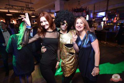 «Танцуй в стиле Диско» от «Авторадио», 18 января 2019 - Ресторан «Максимилианс» Уфа - 26