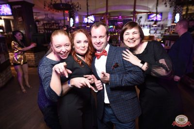 «Танцуй в стиле Диско» от «Авторадио», 18 января 2019 - Ресторан «Максимилианс» Уфа - 27