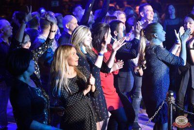 «Танцуй в стиле Диско» от «Авторадио», 18 января 2019 - Ресторан «Максимилианс» Уфа - 28