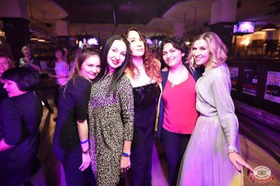 «Танцуй в стиле Диско» от «Авторадио», 18 января 2019 - Ресторан «Максимилианс» Уфа - 29