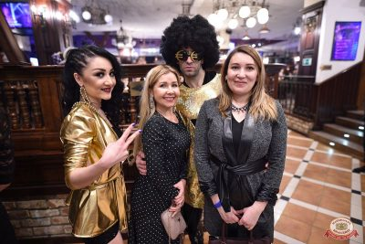«Танцуй в стиле Диско» от «Авторадио», 18 января 2019 - Ресторан «Максимилианс» Уфа - 3