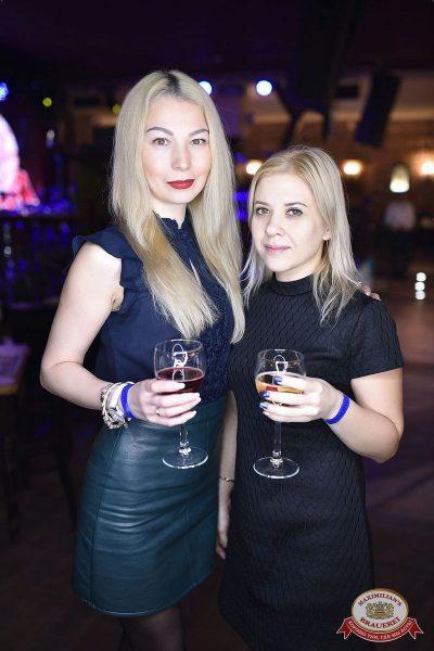 «Танцуй в стиле Диско» от «Авторадио», 18 января 2019 - Ресторан «Максимилианс» Уфа - 31