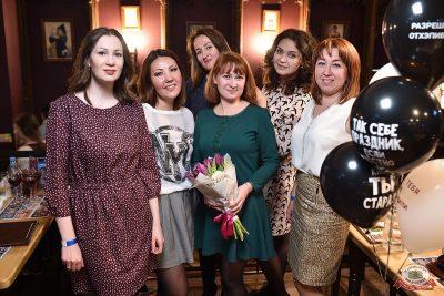 «Танцуй в стиле Диско» от «Авторадио», 18 января 2019 - Ресторан «Максимилианс» Уфа - 34