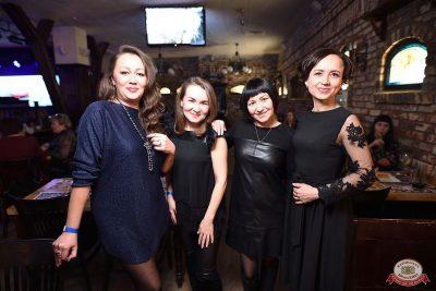 «Танцуй в стиле Диско» от «Авторадио», 18 января 2019 - Ресторан «Максимилианс» Уфа - 35