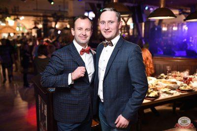 «Танцуй в стиле Диско» от «Авторадио», 18 января 2019 - Ресторан «Максимилианс» Уфа - 36