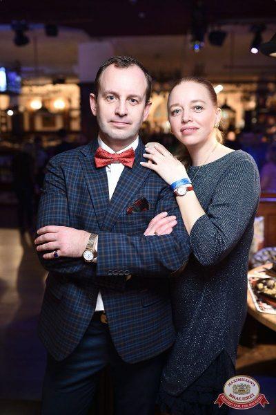 «Танцуй в стиле Диско» от «Авторадио», 18 января 2019 - Ресторан «Максимилианс» Уфа - 37