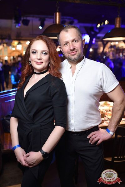 «Танцуй в стиле Диско» от «Авторадио», 18 января 2019 - Ресторан «Максимилианс» Уфа - 38