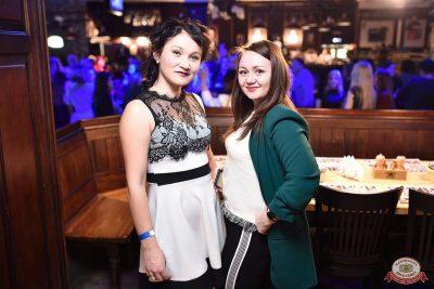 «Танцуй в стиле Диско» от «Авторадио», 18 января 2019 - Ресторан «Максимилианс» Уфа - 39
