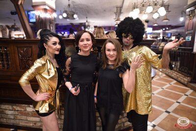 «Танцуй в стиле Диско» от «Авторадио», 18 января 2019 - Ресторан «Максимилианс» Уфа - 4