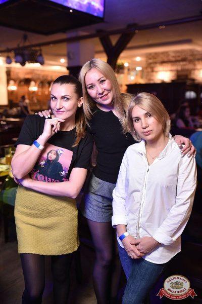 «Танцуй в стиле Диско» от «Авторадио», 18 января 2019 - Ресторан «Максимилианс» Уфа - 40