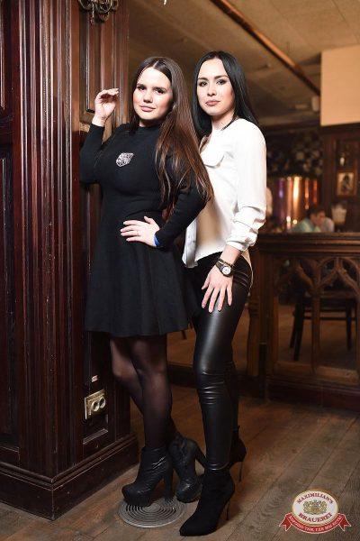 «Танцуй в стиле Диско» от «Авторадио», 18 января 2019 - Ресторан «Максимилианс» Уфа - 44