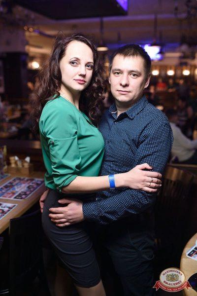 «Танцуй в стиле Диско» от «Авторадио», 18 января 2019 - Ресторан «Максимилианс» Уфа - 45