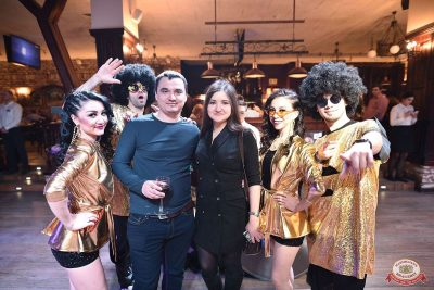 «Танцуй в стиле Диско» от «Авторадио», 18 января 2019 - Ресторан «Максимилианс» Уфа - 5