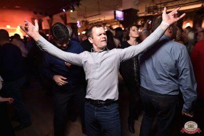 Танцплощадка «Авторадио»: «Комиссар», «Технология», «Размер Project», 23 января 2019 - Ресторан «Максимилианс» Уфа - 12