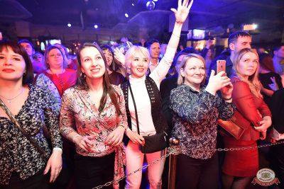 Танцплощадка «Авторадио»: «Комиссар», «Технология», «Размер Project», 23 января 2019 - Ресторан «Максимилианс» Уфа - 16