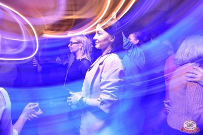 Танцплощадка «Авторадио»: «Комиссар», «Технология», «Размер Project», 23 января 2019 - Ресторан «Максимилианс» Уфа - 17